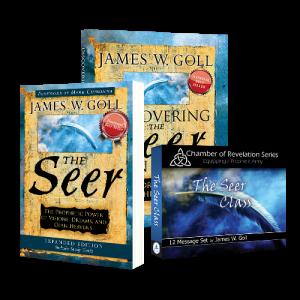 the seer curriculum