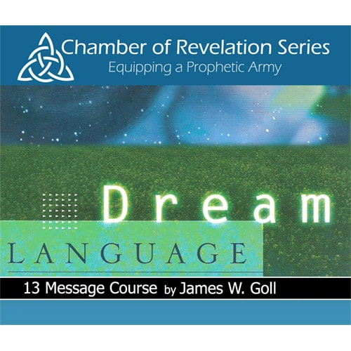 Dream Language Class