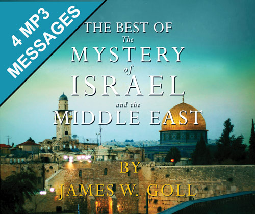 The Best of The Mystery of Israel and the Middle East - 4 MP3 Messages