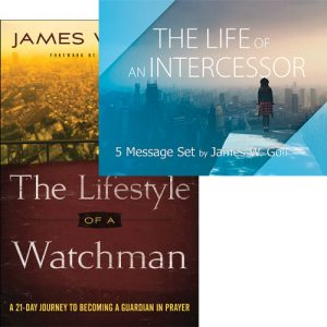 Watchman Bundle
