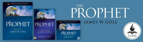 The Prophet Curriculum