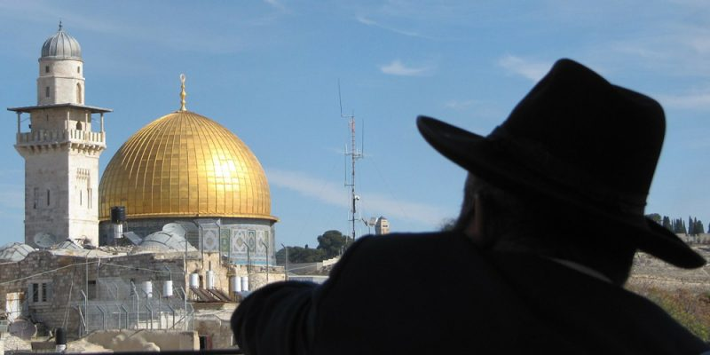 watchman for Israel