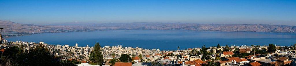 Israel - Tiberias