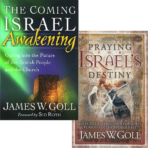 Israel Bundle